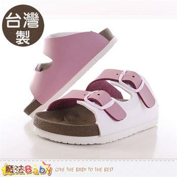 魔法Baby 童鞋 台灣製兒童輕便涼拖鞋~sh9689