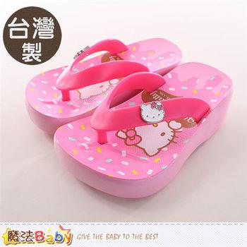 魔法Baby 女童鞋 台灣製Hello kitty授權正版涼拖鞋~sh9686