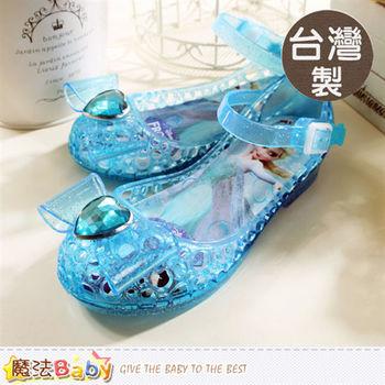 魔法Baby~女童涼鞋 台灣製專櫃款迪士尼冰雪奇緣果凍娃娃鞋~sa54096