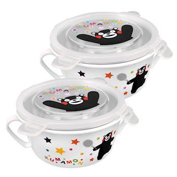 Kumamon酷MA萌 304不鏽鋼兒童雙耳隔熱碗450ml-2入