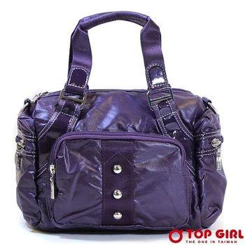 【TOP GIRL】搖滾狂想手提肩背包-女(深情紫)