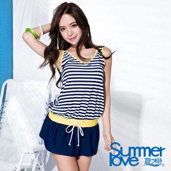 【SUMMERLOVE 夏之戀】條紋連身裙兩件式(S16719)