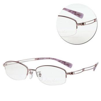 【LineArt CHARMANT】EX鈦-Duo優雅長方粉紫色光學眼鏡(XL1095-PK)