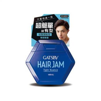 【GATSBY】雅痞髮醬(120ml)