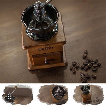 復古風手搖咖啡豆磨豆機