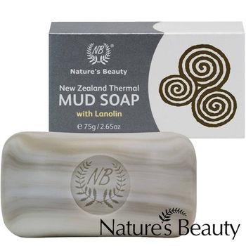 紐西蘭Nature's Beauty 火山泥控油潔膚皂75g