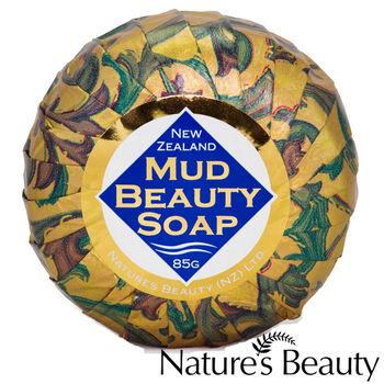 紐西蘭Nature's Beauty羅托魯瓦溫泉潔膚皂85g