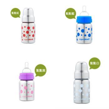 加拿大 Organickidz OMG!不鏽鋼奶瓶/水瓶 - 270ML寬口系列