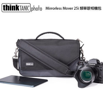 thinkTank 創意坦克 Mirrorless Mover 25i (微單眼相機包,MM661) 暗灰色