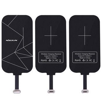 【NILLKIN】Micro USB 能量貼無線充電接收端