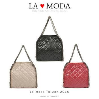 La Moda 歐美金屬邊鏈條系列・方形菱格手提肩背包(三色)