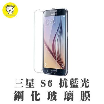 【dido shop】三星Samsung Galaxy S6 抗藍光鋼化玻璃膜 (MU150-4)