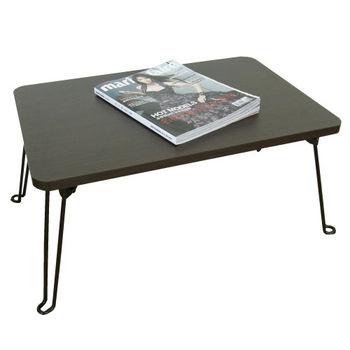 【頂堅】40x60/公分-戶內外-折疊桌/摺疊桌/休閒桌(二色可選)