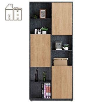 【AT HOME】布拉格2.7尺橡木紋三門書櫃-右