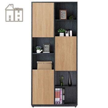 【AT HOME】布拉格2.7尺橡木紋三門書櫃-左