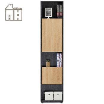 【AT HOME】布拉格1.35尺橡木紋二門開放書櫃