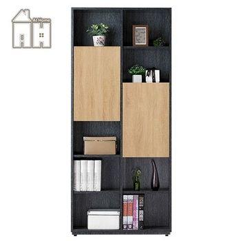 【AT HOME】布拉格2.7尺橡木紋二門開放書櫃