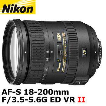 Nikon AF-S DX 18-200mm f/3.5-5.6G ED VR II (平輸)-拆鏡