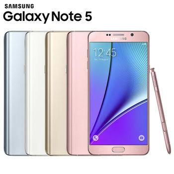 【福利品】Samsung Note 5 32GB 5.7吋4G雙卡智慧手機