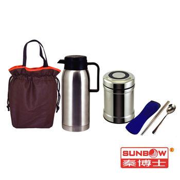 秦博士 高真空保溫瓶+悶燒罐+餐具包+提袋SYD100A+SGB500