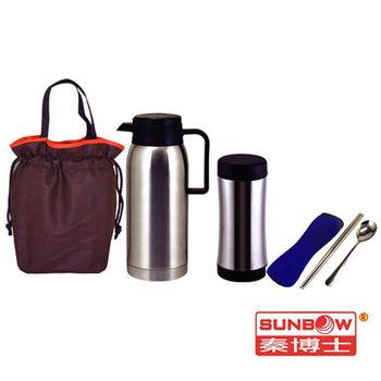 秦博士 高真空保溫瓶+保溫杯+餐具包+提袋