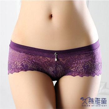 久慕雅黛 羅馬情挑‧蕾絲精品高質感小褲 謎情紫