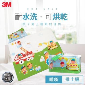 【3M】新絲舒眠兒童午安被-睡袋(推土機)