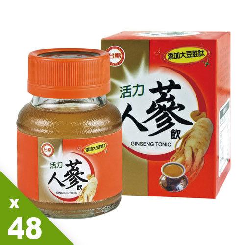 【台糖】活力人蔘飲48入(62ml/瓶)