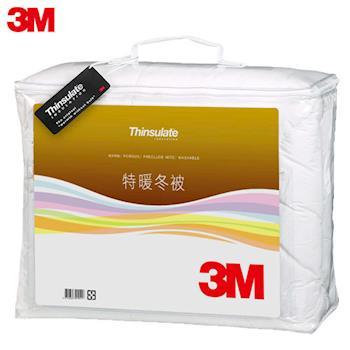 【3M】水洗專用被Z500-特暖被 (標準雙人6x7)
