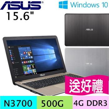 ASUS 華碩 X540SA 15.6吋 N3700四核 500G大容量硬碟 Win10 超值文書筆電