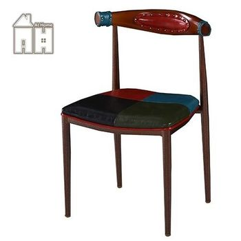 【AT HOME】庫倫牛角拼花皮餐椅