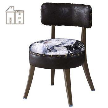 【AT HOME】瑪麗蓮鉚釘皮餐椅
