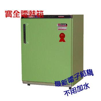 【寶全牌】47L電熱箱PC-301/自動式控溫