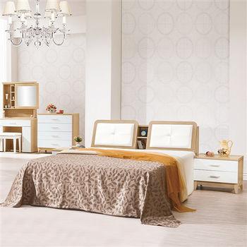 【時尚屋】[UZ6]泓昌雙色6尺加大雙人床UZ6-40-6+40-7不含床頭櫃-床墊