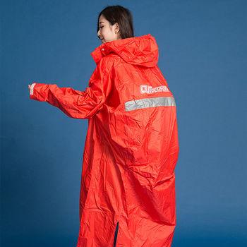 奧德蒙戶外機能特仕OutPerform-頂峰360度全方位太空背包雨衣-長版-橘紅