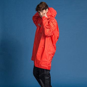 奧德蒙戶外機能特仕OutPerform-頂峰360度全方位太空背包雨衣-短版-橘紅-單上衣+單褲