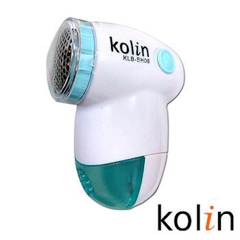 歌林Kolin-電池式輕巧電動除毛球機(KLB-SH08)