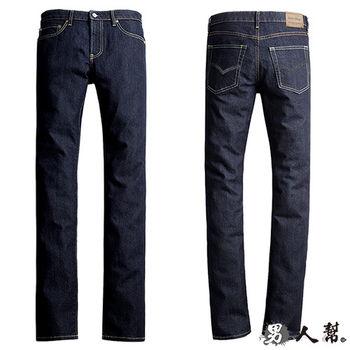 【男人幫】K0362【人氣單品單寧牛仔褲】兩件組