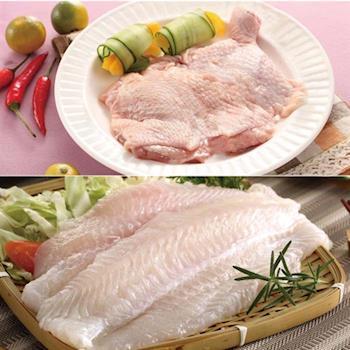 【八方行】小資最愛超值海陸雙拼組(去骨嫩雞腿+國宴巴沙魚)