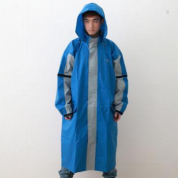 勁馳前開連身式風雨衣