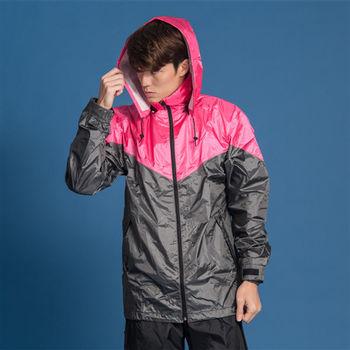 BrightDay御風者兩件式風雨衣
