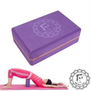 【Fun Sport yoga】樂亦沛瑜珈磚(環保材質)醉金紫(50-55度-1入)