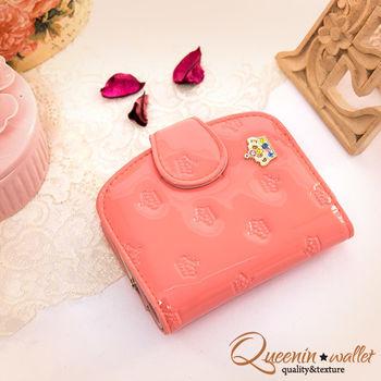 DF Queenin皮夾 - 皇室貴族公主款皇冠壓紋亮皮短夾