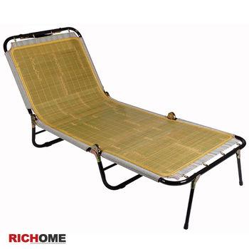 HOME 三折包床/躺椅