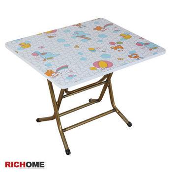 RICHOME兒童寫字桌