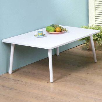 【Homelike】東京和室桌-經典PVC (二色任選)