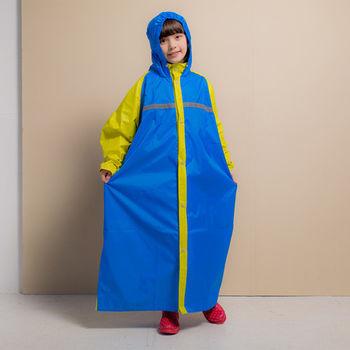 藏衫罩背背兒童背包前開連身式風雨衣