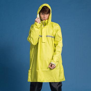 藏衫罩背背款-大人背包太空短版風雨衣(含褲子)