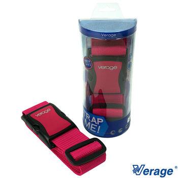 Verage~維麗杰 簡易便利旅行箱綁帶/束帶(紫紅)2入