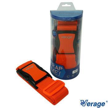 Verage~維麗杰 簡易便利旅行箱綁帶/束帶(橘)2入